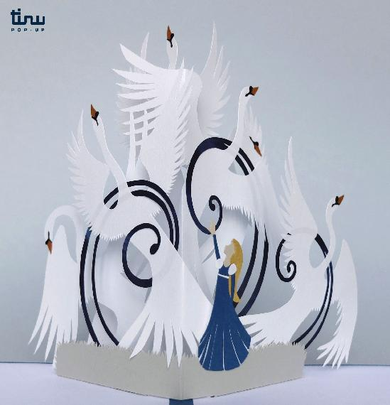 tinu pop up freres cygnes papier paper 3D card popup