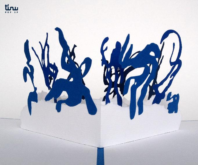 tinu pop up michaux calligraphie papier paper 3D card popup