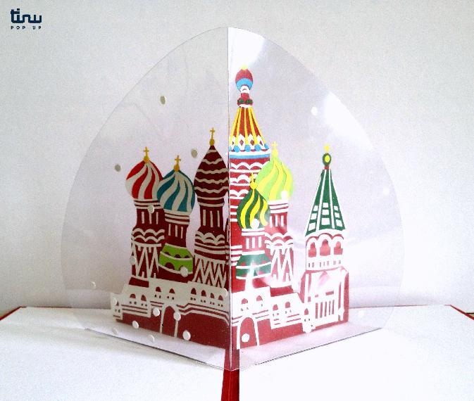 tinu pop up russie saint petersbourg papier paper 3D card popup