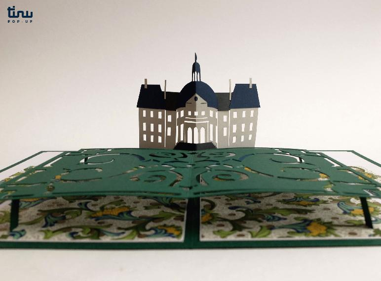 tinu pop up vaux le vicomte papier paper 3D card popup